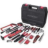Haushalt Werkzeugkoffer, Meterk Haushaltskoffer 170-teilig Werkzeugkasten ideal für den Haushalt oder die Garage, Werkzeugset Ideal Weihnachtsgeschenk für Bastler...